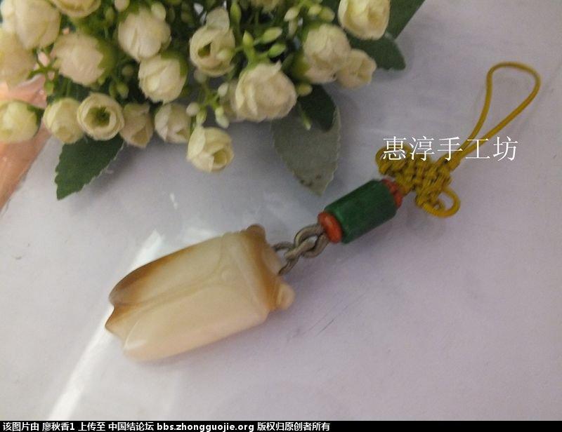 中国结论坛 幾個白玉項鍊作品.跟大家分享 白玉 作品展示 140319xqv4xvyuxy33qq3i