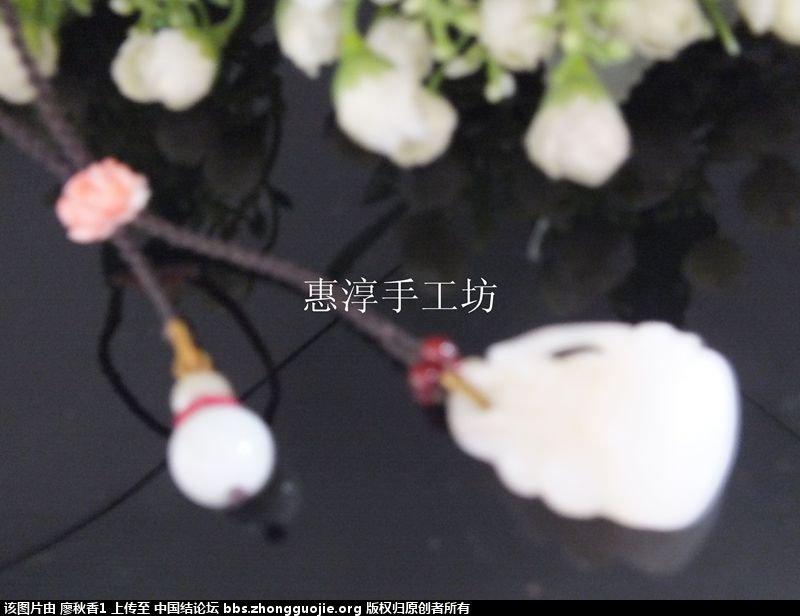中国结论坛 幾個白玉項鍊作品.跟大家分享 白玉 作品展示 140701y2v86nnxyu6jo4uz