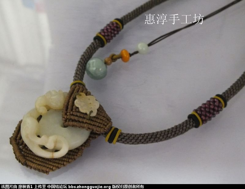 中国结论坛 幾個白玉項鍊作品.跟大家分享 白玉 作品展示 1407039mh18f23231rf9c3
