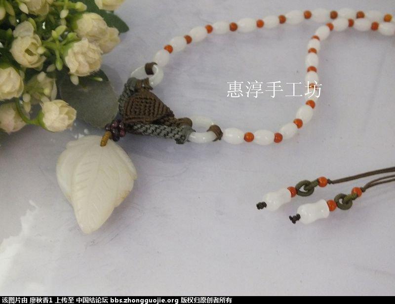 中国结论坛 幾個白玉項鍊作品.跟大家分享 白玉 作品展示 140704u6u705l060zmkm0x