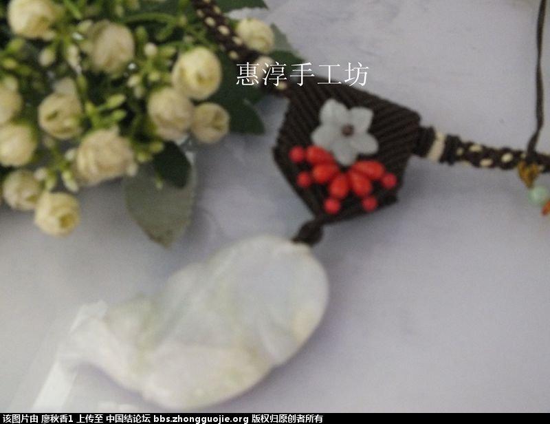 中国结论坛 幾個白玉項鍊作品.跟大家分享 白玉 作品展示 140705jnch472npjz7sr9r