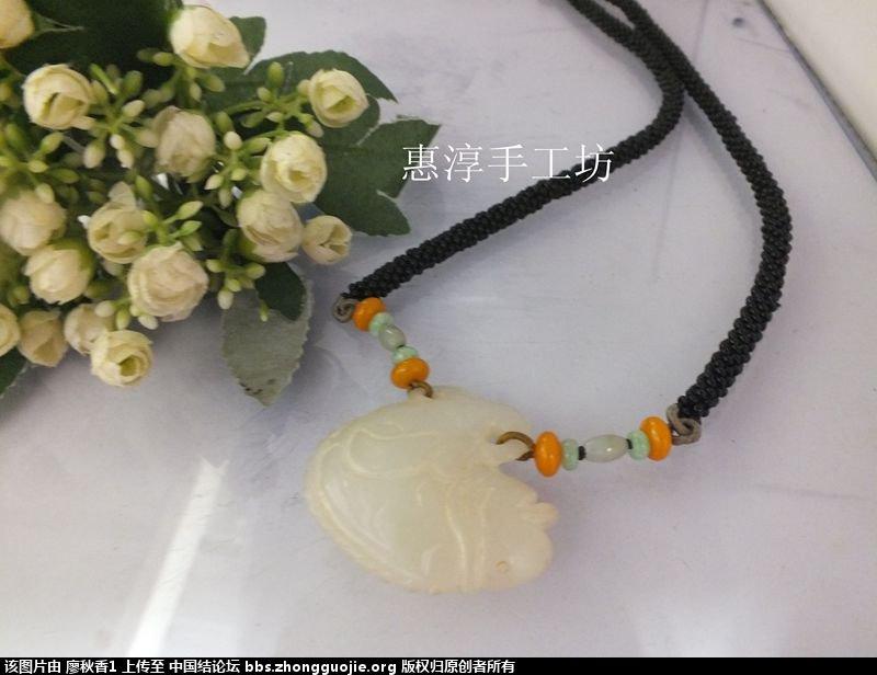 中国结论坛 幾個白玉項鍊作品.跟大家分享 白玉 作品展示 1407076y88rwz961y2s7h7