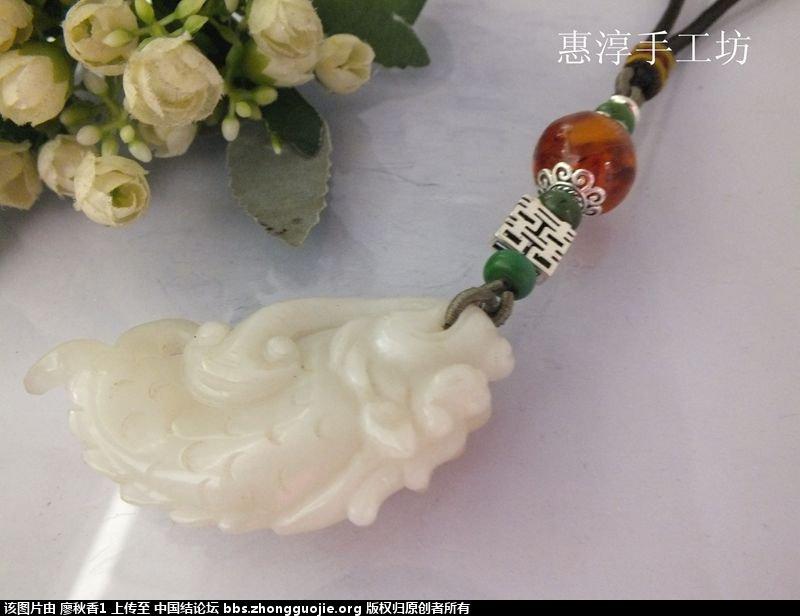 中国结论坛 幾個白玉項鍊作品.跟大家分享 白玉 作品展示 140709690a1za6caqaq800