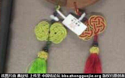 中国结论坛   兰亭结艺 125640ipw0qx52gpgp0ypx