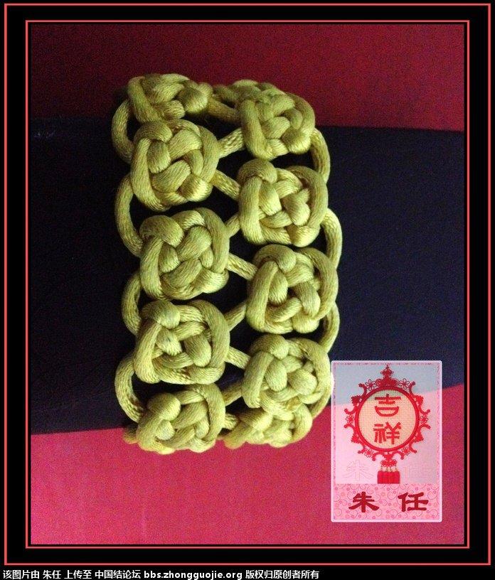 中国结论坛 用藻井结编的手链及走线图  图文教程区 202048awhngnbwnbwzwegp