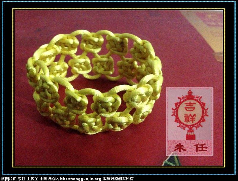 中国结论坛 用藻井结编的手链及走线图  图文教程区 2020575eg6cyz3sszsc3nc