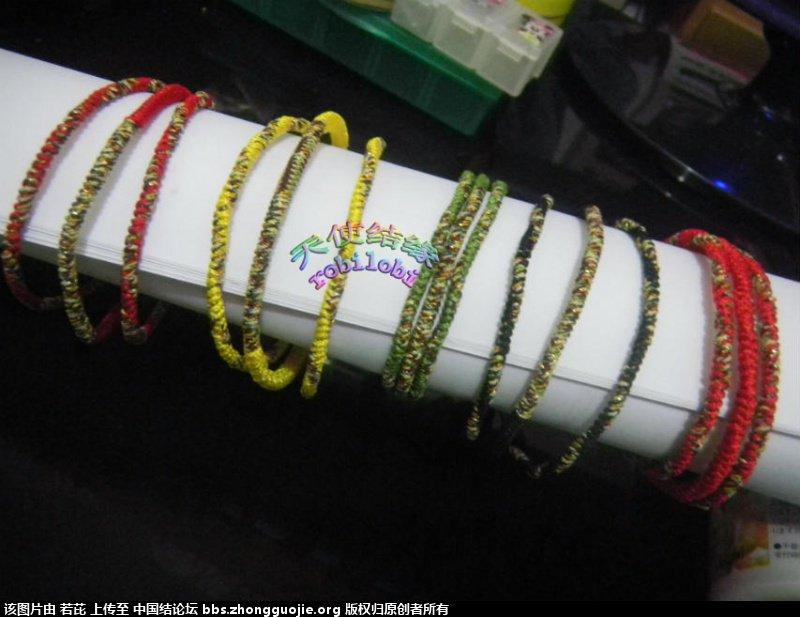 中国结论坛 ME的花式三生绳手链+余线编织戒指(2014-08月份编织) 三生,编织,戒指 作品展示 150016szwzr8w2xgrrrb1e