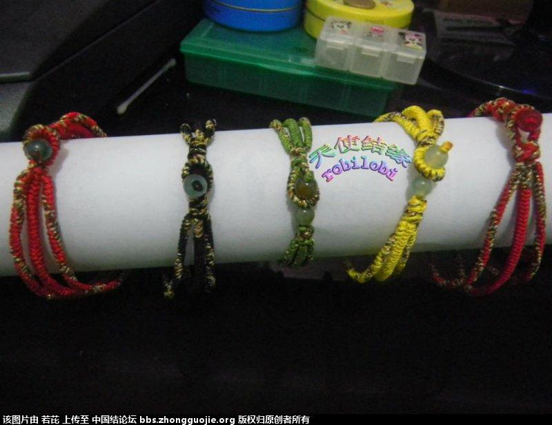 中国结论坛 ME的花式三生绳手链+余线编织戒指(2014-08月份编织) 三生,编织,戒指 作品展示 150019ij3i5j6126i8l3i1