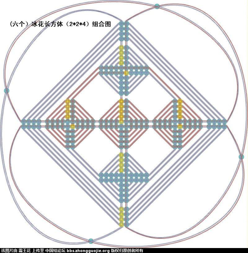 中国结论坛 六个冰花长方体立体组合  作品展示 19485647k7muoyzpcifcfo