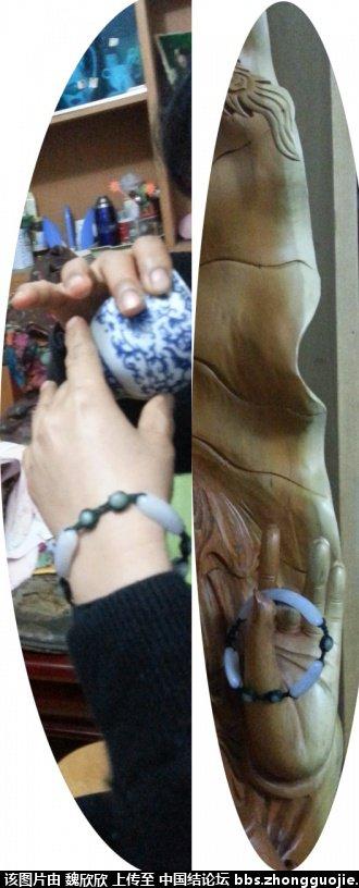 中国结论坛 断裂玉镯的重生——丝线与玉珠缀结的玉镯  作品展示 144903mf7cgwfk1mr0k1gj