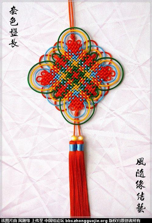 中国结论坛 风随缘中国结艺作品集(15年12月20日更新在一楼) 作品集,中国 作品展示 174919pkmbbudckyjjdq7v