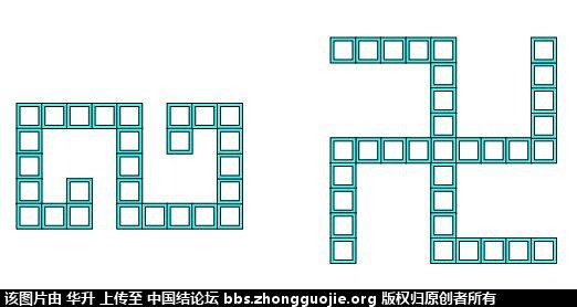 中国结论坛 两个简单的挑字流苏图案  走线图教程【简图专区】 115833z736n6zns24pi8ii