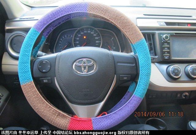 中国结论坛 车把套  作品展示 2247179lmtuxuq6aw0wru6