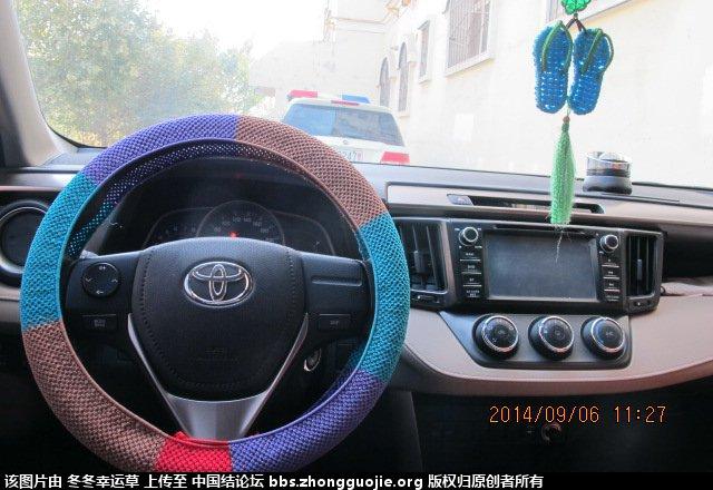 中国结论坛 车把套  作品展示 224801zibvmblu6sj3isy6