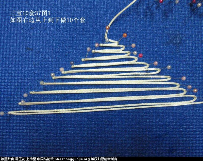 中国结论坛 三宝10套  图文教程区 2200519c2lj9kmc9wmejfm
