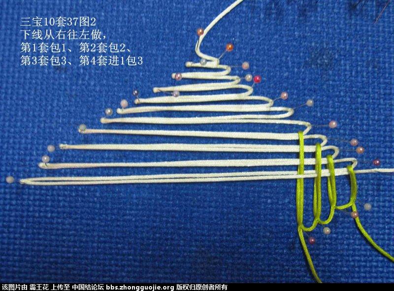 中国结论坛 三宝10套  图文教程区 220404krd9rliwe9pc9zii