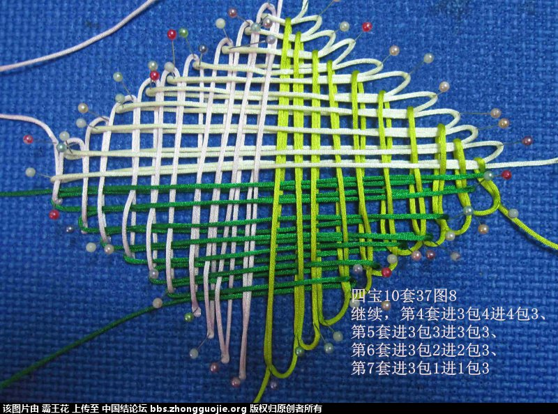 中国结论坛 四宝10套  图文教程区 22351399l4qlt7khi7q7kk