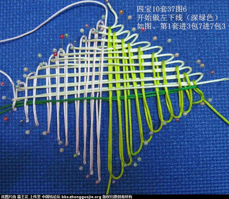 中国结论坛 四宝10套  图文教程区 223531653snyds2f3zsc1n