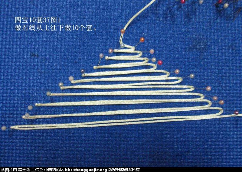 中国结论坛 四宝10套  图文教程区 223611hhbu4hzak488bo4u