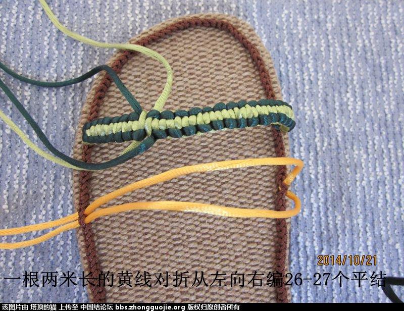 中国结论坛 茉莉花拖鞋教程 茉莉花,拖鞋 图文教程区 1148501f5nff0tltljrtdj