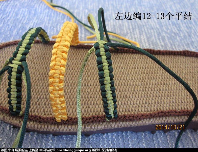 中国结论坛 茉莉花拖鞋教程 茉莉花,拖鞋 图文教程区 114851twupxdutgautpapz
