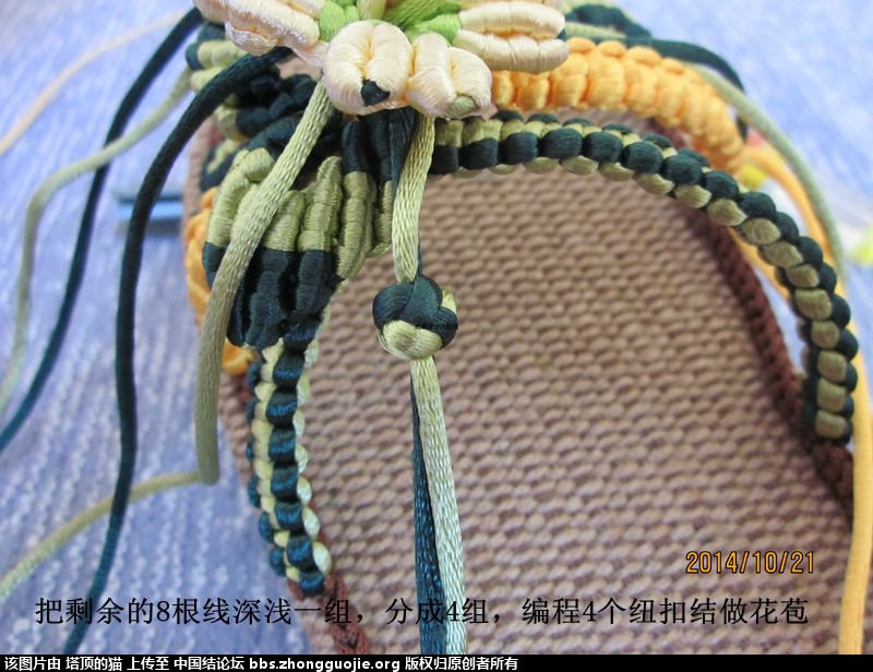 中国结论坛 茉莉花拖鞋教程 茉莉花,拖鞋 图文教程区 114906nlpmjmdutpmepfn2