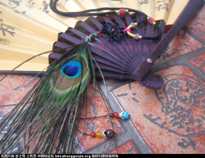 中国结论坛 两款孔雀羽毛项链 项链,羽毛 作品展示 133243siwfi413e1wds8iw