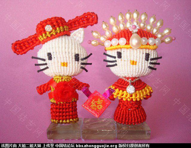 中国结论坛 新郎和新娘 新娘 立体绳结教程与交流区 0503147bl3aw7a2lcp63w6