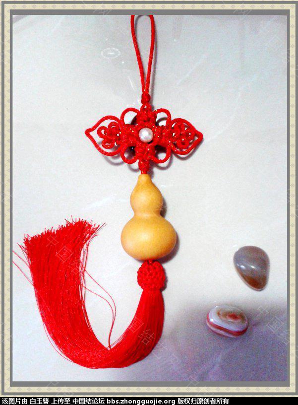中国结论坛 【白玉簪---结艺作品集】 作品集 作品展示 161355amzl95s1s1vamn4z