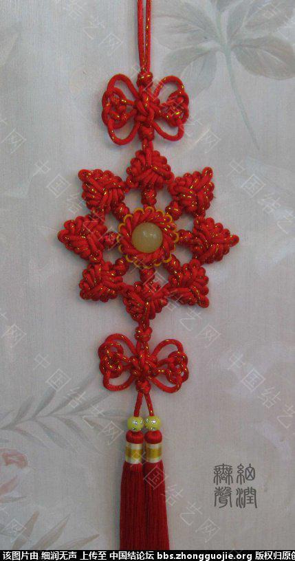 中国结论坛 几款招财进宝挂饰  作品展示 112512i3005ym5l30l50yd