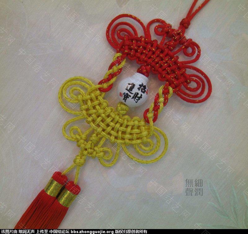 中国结论坛 几款招财进宝挂饰  作品展示 112513517n1l1111brb19r