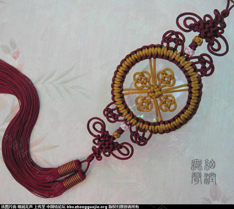 中国结论坛 几款招财进宝挂饰  作品展示 112648u647e5r754zl2lr7