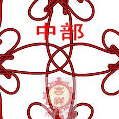 中国结论坛 为论坛上讨论2年的结饰画个走线图(继续讨论)  走线图教程【简图专区】 220829j584ulz5lnjtj5k5