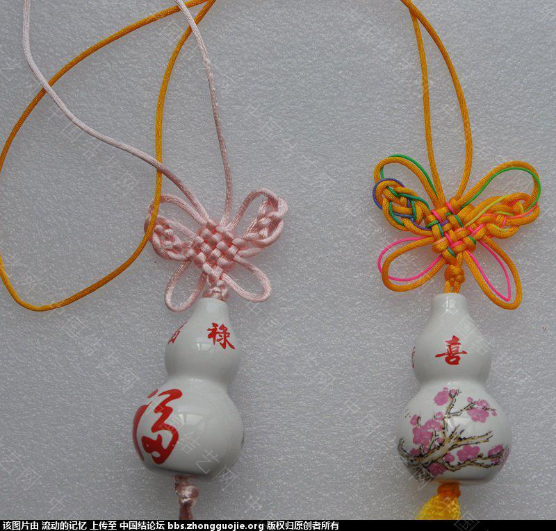 中国结论坛 彩蝶小挂饰 挂饰 作品展示 155311ppxpchqtchrirhtv