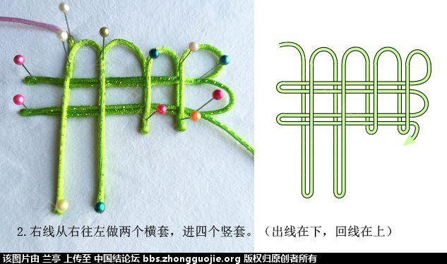 中国结论坛 盘长进出线规范举例--盘长磬结  兰亭结艺 1208232i8h00hh2tpgp2hk