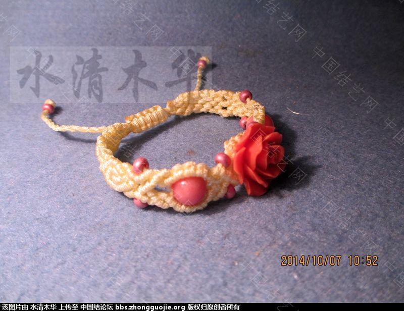 中国结论坛 [水清木华作品]24-花朵手链  作品展示 1228181r27dfv013p3f212