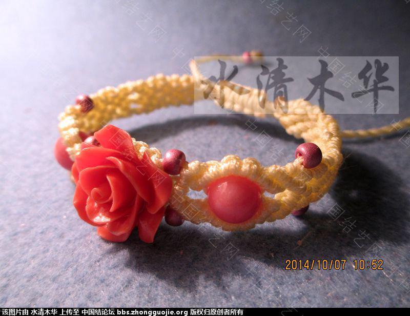 中国结论坛 [水清木华作品]24-花朵手链  作品展示 122818vxtbtxt5ix2in29z