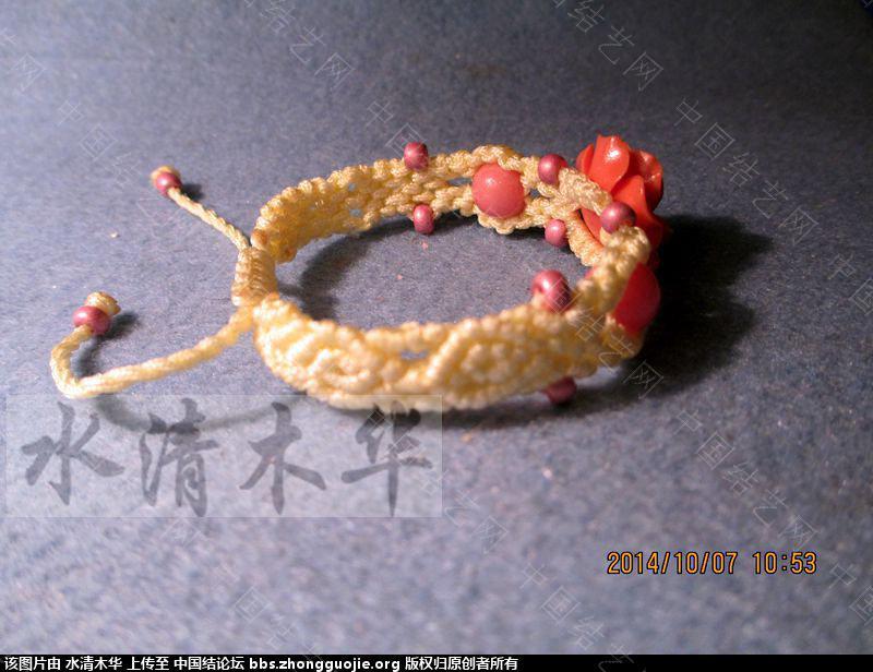 中国结论坛 [水清木华作品]24-花朵手链  作品展示 122819wzle3iqhq8le8ieo