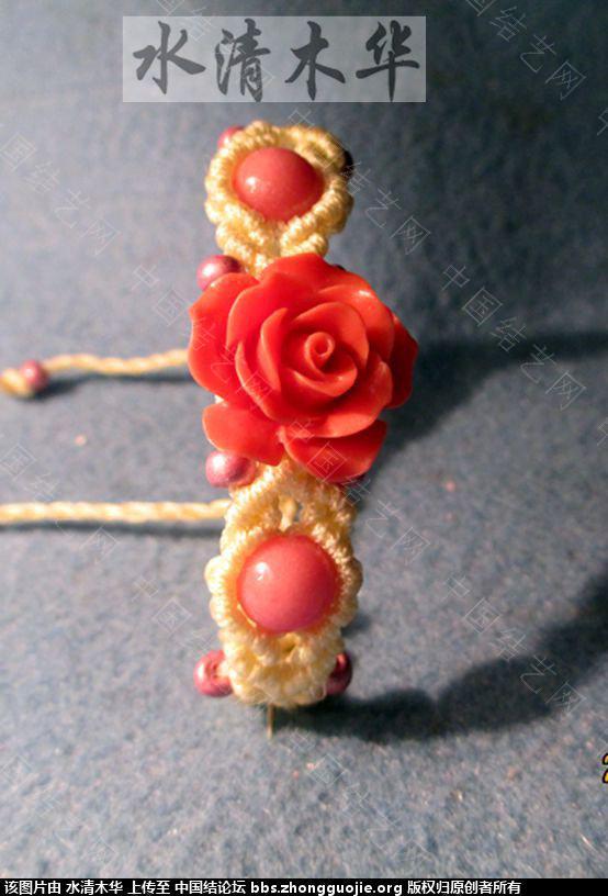 中国结论坛 [水清木华作品]24-花朵手链  作品展示 122820b38ca8n88t8393c8