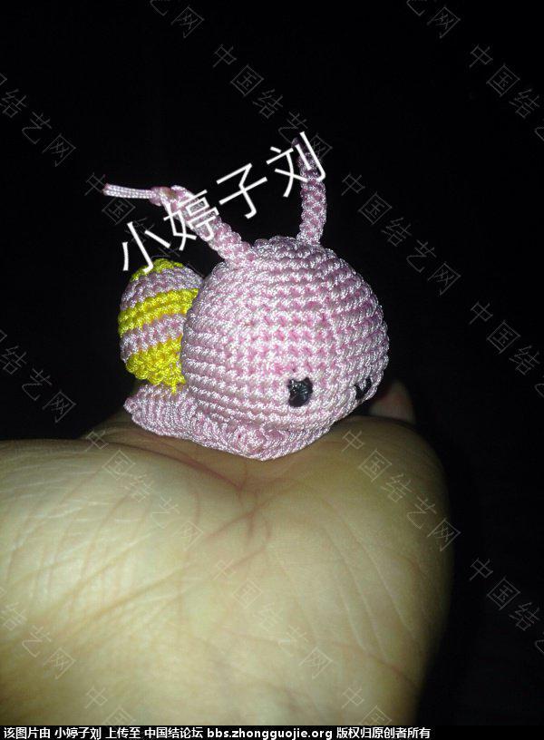 中国结论坛 小蜗牛  立体绳结教程与交流区 081723p686y1pim6k713ni