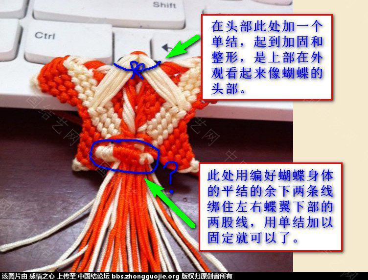 中国结论坛   立体绳结教程与交流区 124046l94q9zf94k2pkz99
