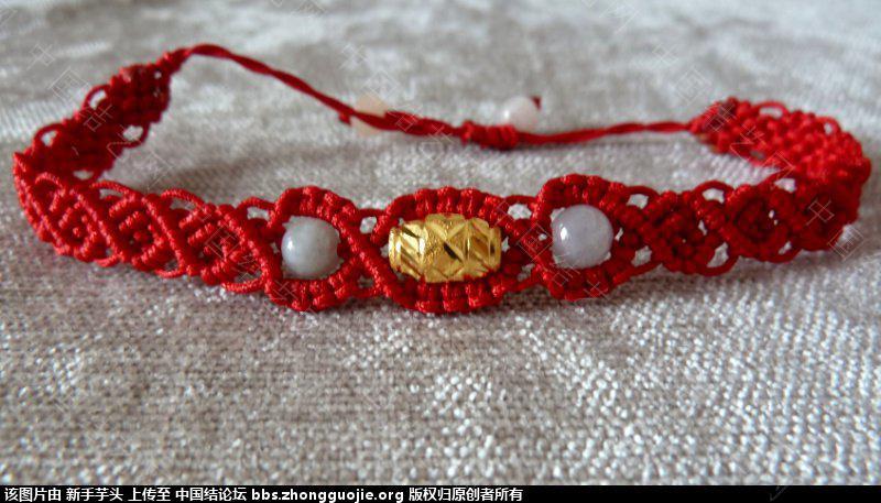 中国结论坛 帮朋友编了个红绳手链,自磨了一个红檀平安扣 平安,朋友 作品展示 152133zzxeq45q5lu6t6o4