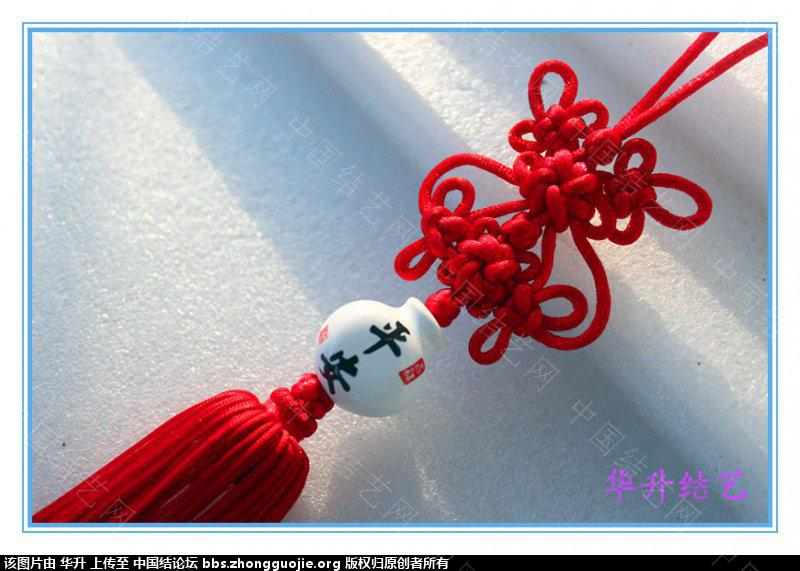 中国结论坛 最近编的几个小结  作品展示 225902otto2miyaaatjzim