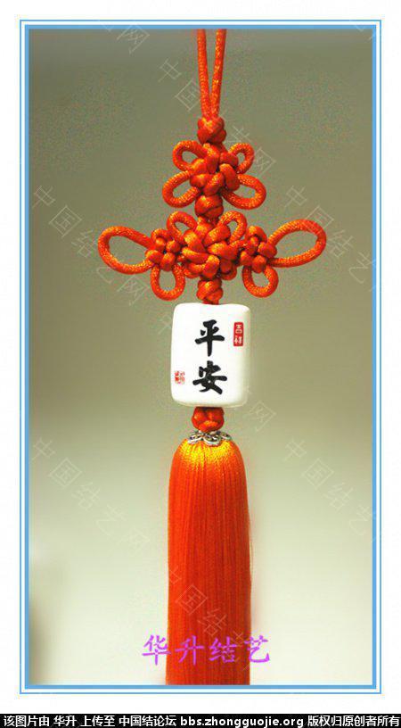 中国结论坛 最近编的几个小结  作品展示 2301056h7cc7cc9z17f9m5