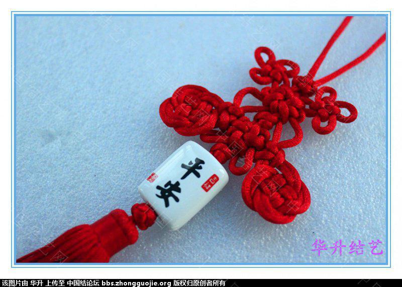 中国结论坛 最近编的几个小结  作品展示 230544ndcpcdt9c90pkd9n