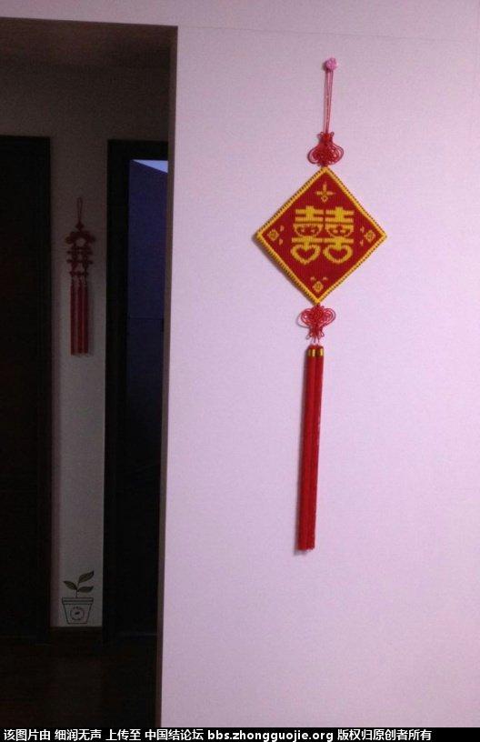 中国结论坛 我编的中国结用在了家居装饰中 家居装饰,中国 作品展示 134700oqvak0ggp9v939uy