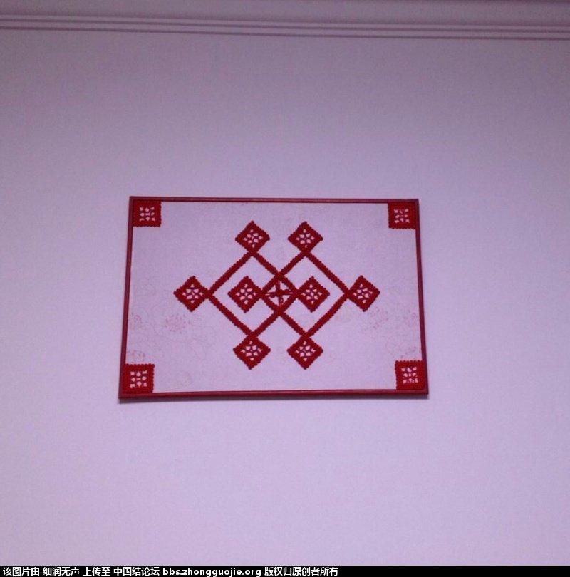 中国结论坛 我编的中国结用在了家居装饰中 家居装饰,中国 作品展示 134729p6znqb6p666czbpq
