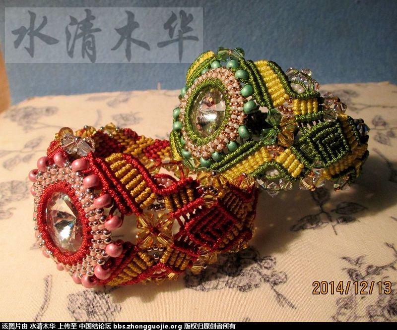 中国结论坛 [水清木华作品]33-结艺串珠手链-豪华版 豪华版,串珠 作品展示 232053xoxj7vjoq1irx4zv