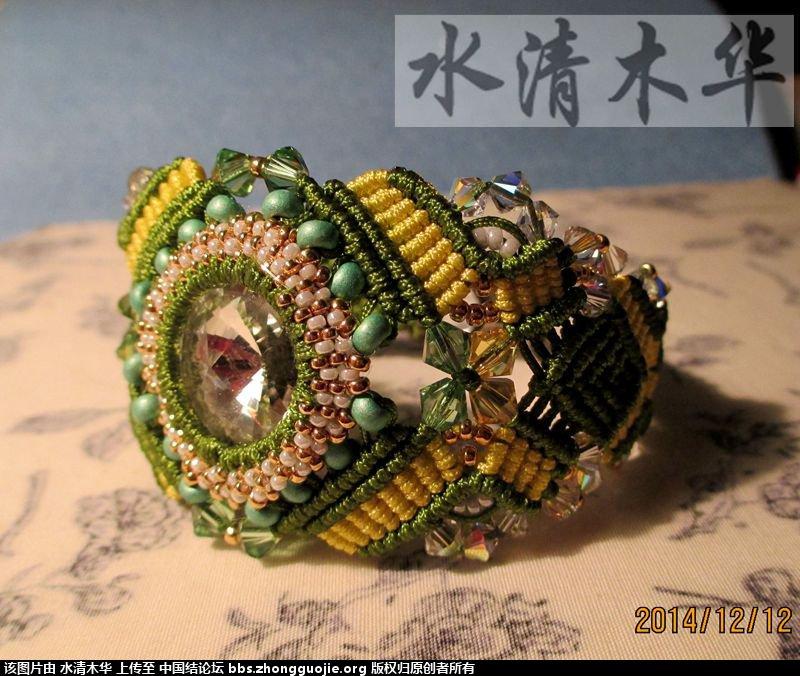 中国结论坛 [水清木华作品]33-结艺串珠手链-豪华版 豪华版,串珠 作品展示 232059qmz5f5458996s5bm
