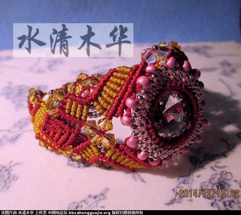中国结论坛 [水清木华作品]33-结艺串珠手链-豪华版 豪华版,串珠 作品展示 232102p6bls6ppg6u4lcfl